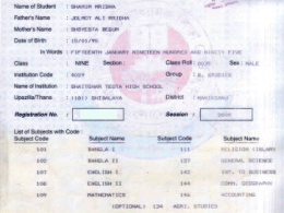 SSC Registration Card Download BD