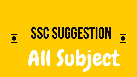 SSC Suggestion All Subject