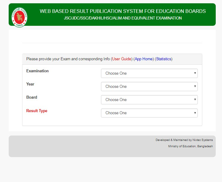 SSC Result Online Server