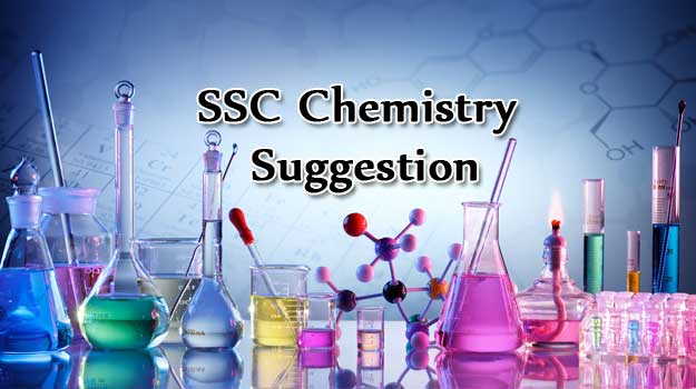 SSC Chemistry Suggestion